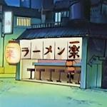 » Llegando a Konoha « Ichiraku